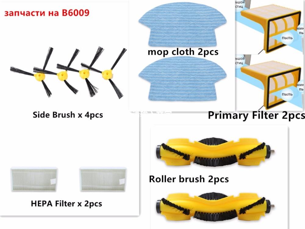 (For B6009)Robot Vacuum Cleaner LIECTROUX part,Roller brush 2pcs, Side Brush 4pcs, HEPA Filter 2pcs,Primary Filter 2pcs,mop 2pcs<br>