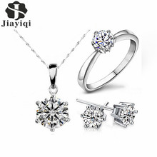 2017 Hot Sale Silver Fashion Jewelry Sets Cubic Zircon Statement Necklace & Earrings & Rings Wedding Jewelry for Women Gift