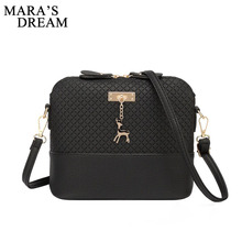 Mara's Dream 2018 Women Bag Messenger Bags Fashion Bag With Deer Toy Shell Shape Girls Shoulder Crossbody Bags Free Shipping(China)