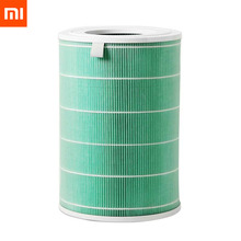 Original Xiaomi Air Purifier 2 Filter HCHO Mi Air Purifier Air Cleaner Filter Intelligent Removing HCHO Formaldehyde Version
