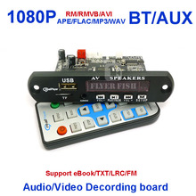 1080P Stereo Video Decoder Board DIY TV BOX RM/RMVB FLAC APE BT eBook Audio Decoding Module MP3 AUX CVBS DDR2 U disk & TF USB FM(China)