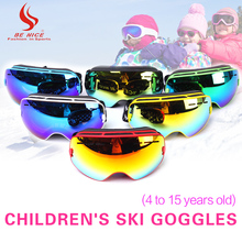 BENICE Winter Outdoor Kids Ski Goggle With Mirrored Lens and Anti-fog UV Protection Wide-angle Professional  Ski Goggle SN-4300