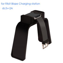 business Design support pc Wireless charger for fitbit Blaze Charging station for fitbit Blaze Charging dock