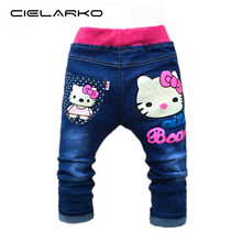 Cielarko kids Girls Jeans Hello Kitty Pants Cashmere Elastic Waist Girls Legging Trousers Spring Children Boys Denim Pants 110