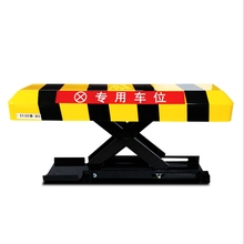 Remote Control Car Parking Barrier, parking space barrier height 305mm parking post barrier bollard(China)