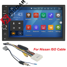 2 Two Din 7 Inch Android 6.0 Car DVD Multimedia Player For Nissan/TIIDA/QASHQAI/X-TRAIL/SUNNY/PATROL Wifi GPS Navigation Radio