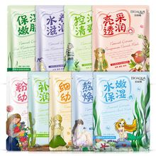 9 Style Useful Facial Skin Care Face Mask Plant Ingredient Moisturizing Whiting Oil-control Korea Cosmetics