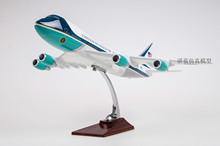 Plane Model Toys Boeing 747 Air Force One Diecast Resin Airplane Model Toy New In Box For Collection/Gift/Decoration