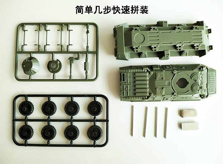 """""""4D puzzle model"""" -Китайский производитель HTB1MAhVO4TpK1RjSZFMq6zG_VXaM"""