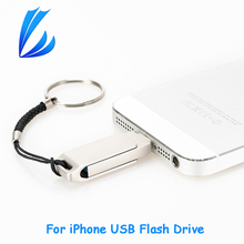 LL TRADER 64GB Pendrive For iPhone Flash Drive USB iOS OTG Mini USB 2.0 Flash Storage Memory Stick For iPad iPod Disk Pen Drive(China)