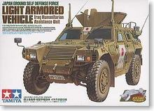 TAMIYA 1/35 scale models 35275 J.G.S.D.F. Wheeled light armored vehicles