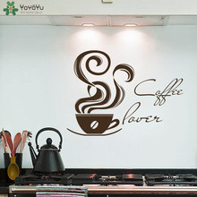 YOYOYU Coffee Shop Wall Stickers Cafe Logo Vinyl Wall Decal Removable Quotes Coffee Lover Home Decor Art Mural Waterproof SY520