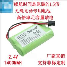 power bank 4pcs brand 2.4v 1400mah 18650 LiFePO4  2.4v battery pack cells2s high drain 10A cells for battery pack RC Not nimh