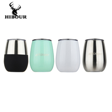 HIBOUR 270ML Stainless Steel Cup Large Outdoor Drinking Water Cup Portable Beer Mug LargeTumbler Pint Metal Coffee Bar Wine Mug