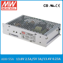 Original Meanwell ADD-55A 13.8V 3.5A +5V 3A 55W Dual output Security Power Supply with Battery charger(UPS function)