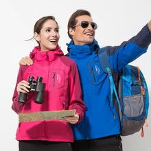 Outdoor Camping Men Winter Jacket Women Ultralight Windproof Waterproof Jackets Man Hiking Travel Jacket Men's Warm Coat