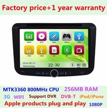 Factory Price Touch Screen Car DVD Radio Player for Geely Emgrand EC7 7 Stereo BT GPS Navigation system 3G WIFI 1080P Ipod USB