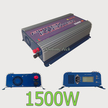 1500w on grid tie solar inverter with lcd dc 45-90,AC 90-140/190-260V AC pure sine wave solar grid tie inverter mppt(China)