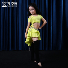 Children dance wing Belly Dance Leotard 2016 new Odell cotton lace skirt RT076 dance practice service(China)