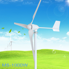 1000W Wind Turbine Generator 24V 48V 2.5m/s Low Wind Speed Start 3 blade 1150mm , with IP 67 charge controller(China)