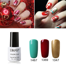 Elite99 3pcs/lot Nail Polish Gel Varnish for Christmas Nail Art DIY 7ml Long-lasting Soak UV Polish Gel Lacquer Supplier