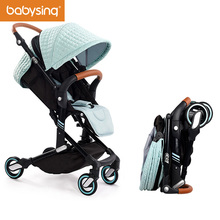 Babysing High Landscape Portable Lightweight Baby Strollers Foldable Baby Pram Pushchairs Kinderwagen I-GO(China)