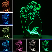 New 2017 Girl Children's Day Gift Fairy Tale Mermaid Princess 7 Color Changing LED Baby Night Light 3D Lamp Home Decor Party(China)
