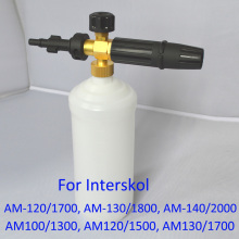snow lance sprayer foam gun/ Foam Generator Nozzle/ High Pressure Soap Foamer Interskol AM100, AM120, AM130 AM140Pressure Washer