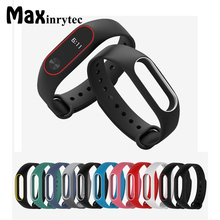 Buy Replace Strap Xiaomi Mi Band 2 MiBand 2 Silicone Wristbands Xiaomi Band 2 Smart Bracelet 12 Color Xiaomi Mi Band 2 for $0.56 in AliExpress store