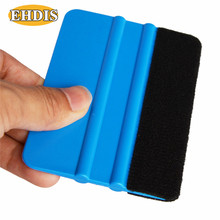 EHDIS 3M Fabric Felt Squeegee Car Vinyl Film Wrapping Tool Glass Window Cleaning Tool Vinyl Wrap Scraper Auto Water Glue Remover