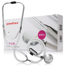 1pc Genuine yuwell dual-use stethoscope full copper audible fetal heart rate Medical stethoscope(China)