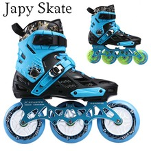 Japy Skate Professional Adult Roller Skating Shoes 4*80 Or 3*110mm Changeable Slalom Speed Patines Free Skating Racing Skates(China)