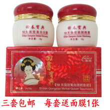 Chen cell rejuvenation skin lightening cream AB Collection Set melatonin acne Blemish whitening products remove freckles woman