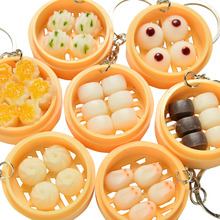 Key Chains Creative Gifts Emulation Food Buns Steamers Keychain Phone Pendant Multi Styles Keychains Keys Chain