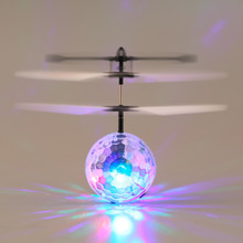 YKS Infrared Induction Flying Flash Disco Colorful Magic LED Ball Helicopter Toys for Children(China)