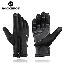 ROCKBROS Winter Cycling Bicycle Gloves Windproof Thermal Warm Fleece Gloves Men Women Motorcycle Snow Skiing Sport Bike Glove