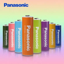 Panasonic 10th Anniversary Limited Edition High Performance AA *8 Made In Japan Ni-MH Pre-charged Rechargeable Battery(China)