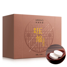 Brand Skin Care Compression Face Mask Paper 60Pcs/Box Moisturizing Whitening Oil Control Disposable DIY Beauty Facial Masks(China)