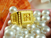 Wholesale New arrival fashion Jewelry vacuum plated 24K gold ring Men's ring ! Free Shipping JZ3928