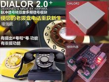 Pulse transfer dual tone multiple frequency DTMF converter normal version The old dial telephone/pulse dual module(China)