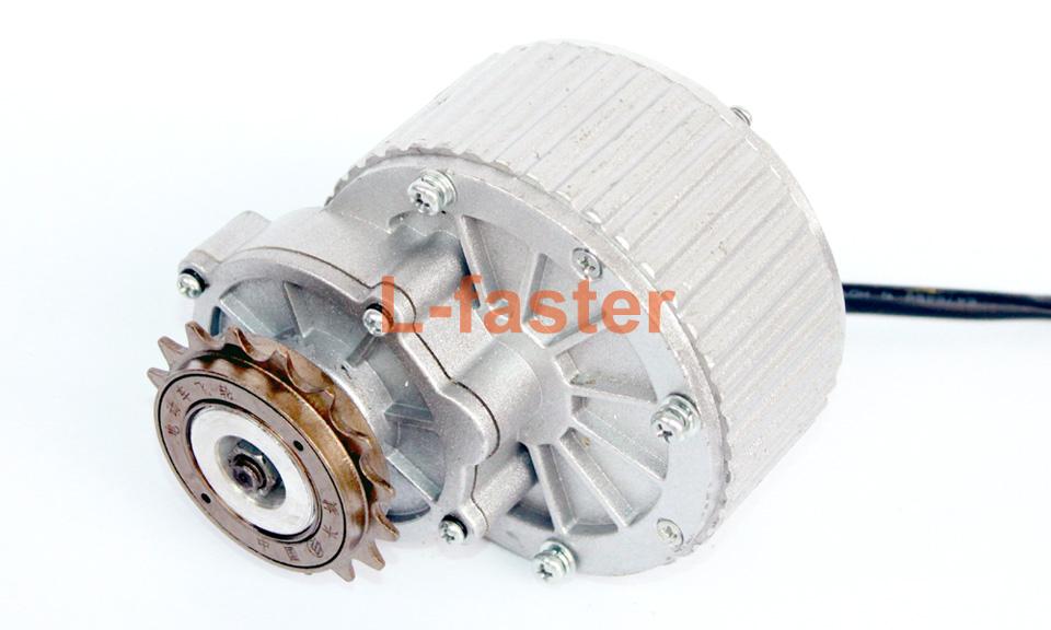 450W electric bike motor with flywheel -2-a