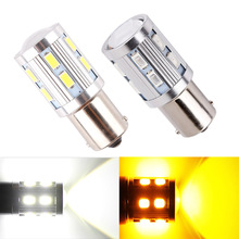 1156 BA15S 12 SMD Cree Led Chip p21w R5W Car LED bulb brake Light Turn Signal Light Source parking 12V White Yellow auto lamp