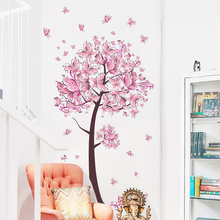 Pink butterfly flower Tree Wall Stickers Decals Girls Women Flower Mural Vinyl Wallpaper Home Living Room Bedroom Decor(China)