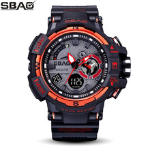 SBAO New Electronic Men Watches Student Sport WristWatches Clock Waterproof Multicolor Water Resistant Function Alarm Auto Date(China)