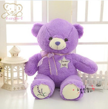 baby toys 45cm Purple lavender foot Bear plush toy doll large teddy bear birthday gift Christmas birthday Gift toys for baby