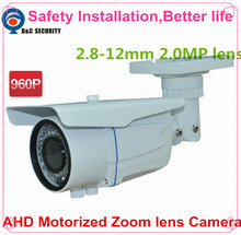 Safety Installation 4X Optical Zoom 2.8-12mm Motorized Varifocal Lens 1.3mp 960P Full HD AHD CCTV Security  Camera