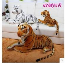 2015 New Fashion Artificial tiger Stuffed Plush Toy Dolls Simulation Tigers  Children's Day Gifts Quality Free shipping