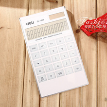 Deli Calculator Solar Energy Calculator Office Supplies Dual Power Supply 12 digits with transparent keyboard student calculate