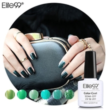 Elite99 10ml Green Series UV Gel Gorgeous Color Nail Art Gel Polish Manicure Long Lasting Gel Nail Polish Lacquer All 36 Colors
