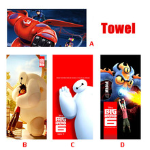 New Customize Mr White Bath Towel Beach Towel Drying Washcloth Soft Cotton  For Kid Men Women 2 Size  Free Shipping